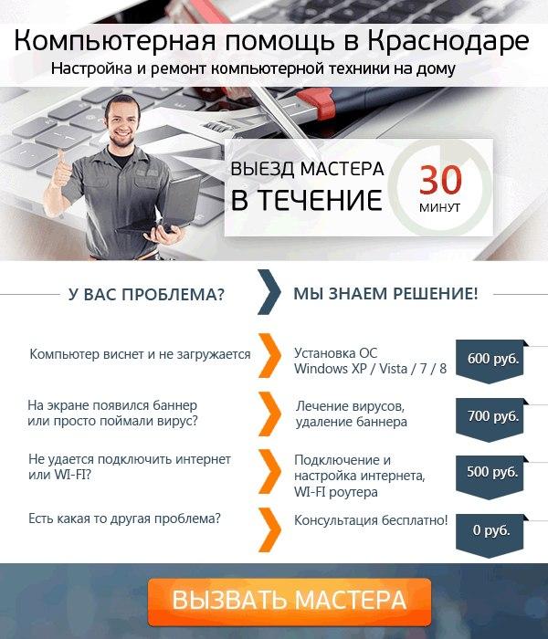 nyagan varikoz)